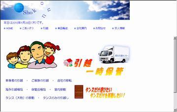 株式会社昭光
