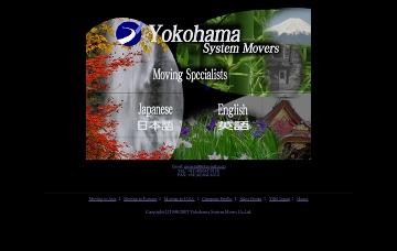 横浜システムムーバー株式会社/英語受付